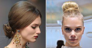 Salon de coiffure, Coiffure chignon automne hiver